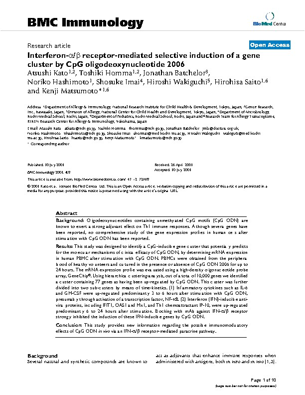 Interferon-α/β receptor-mediated selective induction of a gene cluster by CpG oligodeoxynucleotide 2006