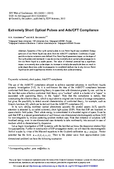 Extremely Short Optical Pulses and Ads/CFT Compliance