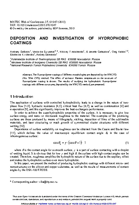 Deposition and Investigation of Hydrophobic Coatings